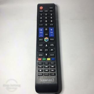 Remote ASANZO.