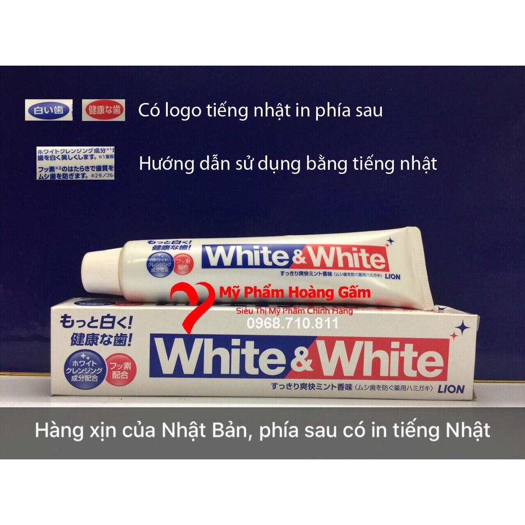 {Chính hãng - Ảnh thật} Kem đánh răng làm trắng răng White & White Nhật Bản 150g