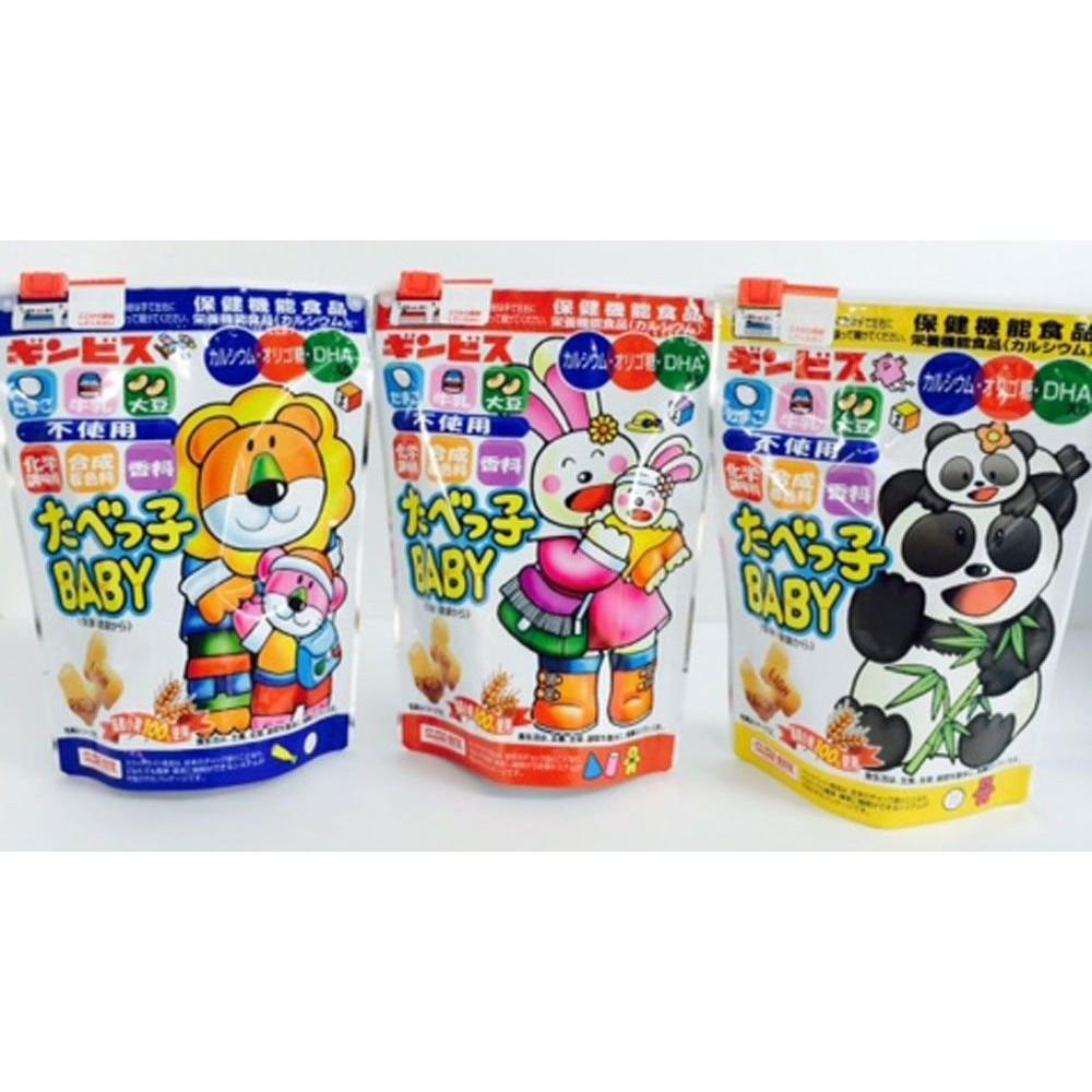 Bánh ăn dặm Ginbis hình thú bổ sung Canxi DHA cho trẻ từ 1 tuổi - Nhật Bản - 3557349 , 1197513228 , 322_1197513228 , 70000 , Banh-an-dam-Ginbis-hinh-thu-bo-sung-Canxi-DHA-cho-tre-tu-1-tuoi-Nhat-Ban-322_1197513228 , shopee.vn , Bánh ăn dặm Ginbis hình thú bổ sung Canxi DHA cho trẻ từ 1 tuổi - Nhật Bản