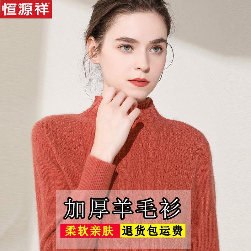 Áo Sweater Nữ Cổ Lọ Chất Liệu Dày Dặn
