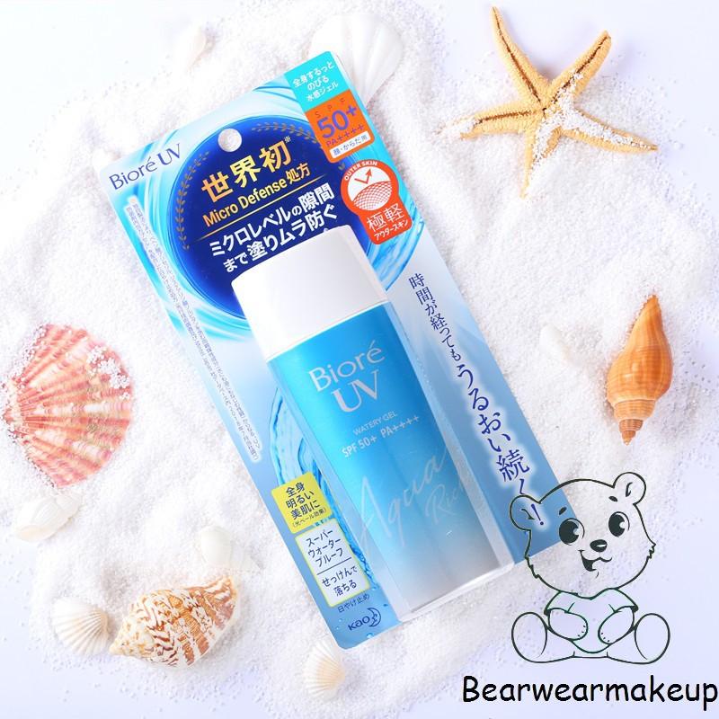 Kem chống nắng Biore UV Aqua Rich Watery Essence/Gel SPF 50+/ PA++++ 50ml/90ml