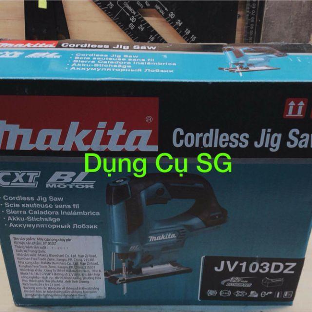 JV103DZ Thân máy cưa lọng Makita dùng pin 12V max