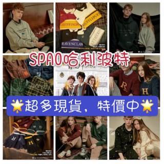 Trang web đặc biệt bán hàng đặc biệt SPAO x Harry Potter Dulk harry potter dài tay ngắn T dép đại học T cap T SPAO