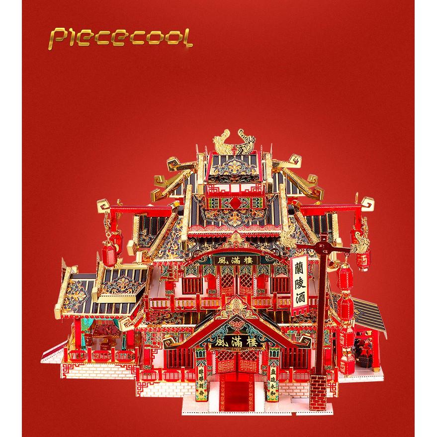 Mô Hình Lắp Ghép Kim Loại Kiến Trúc nhà hàng trung hoa (piececool )(có sẵn) + tặng kèm 1 mẫu 60k tự chọn