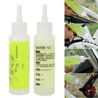 Lube Maintenance Oil Grease Mountain Bike Cycling Outdoor Flywheels Bicycle Chain Lubricant
