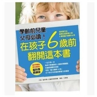 sách vải cho bé 6 tuổi