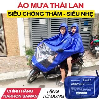 [Nhung123] Áo Mưa Hai Đầu Thái Lan NaKhon SaWan - Áo Mưa Đôi Xe Máy