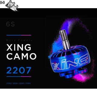 Drone parts iFlight XING Camo 2207 2450KV 2750KV 2~4S / 1700KV 1800KV FPV Brushless Motor