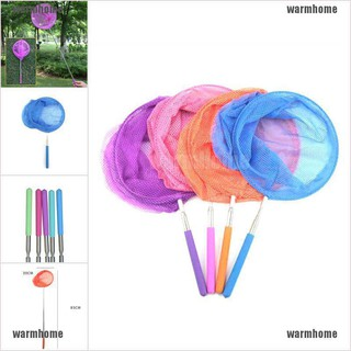 warmhome Kids Extendable Fishing Butterfly Insect Net Adjustable Telescopic Handle Toys thro