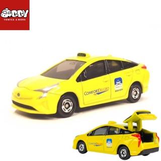 Xe mô hình Tomica Comfortdelgro Taxi
