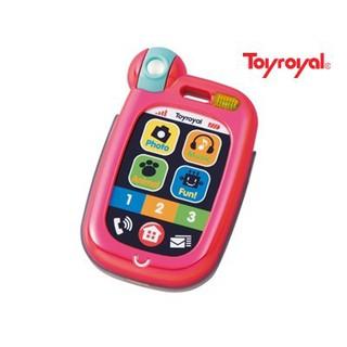 3441 – Đồ chơi treo xe đẩy Smartphone hồng
