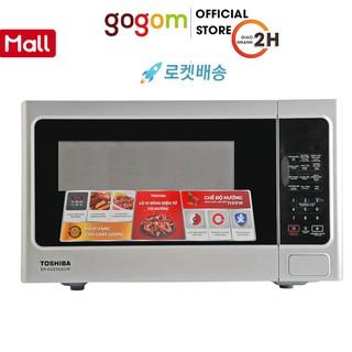 Lò vi sóng Toshiba ER-SGS34(S1)VN 34 lítVIS010IME22 GOGOM thumbnail