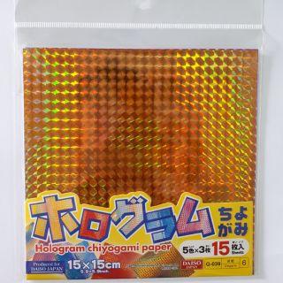 Giấy gấp Origami màu lấp lánh(DST2)