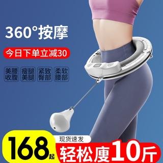 La La Vòng tròn nữ bụng tăng giảm Cân Thông Minh mỏng eo tạo tác đẹp thắt lưng mỡ cố định sẽ không rơi người mới bắt đầu thumbnail
