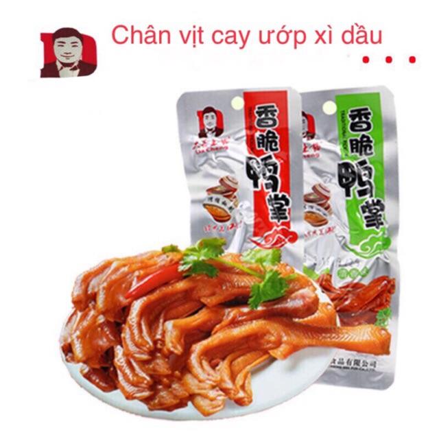 Chân vịt cay ướp xì dầu Da Cheng 31,8g đặc sản thơm ngon không thể chối từ