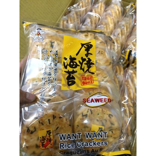  Bánh Gạo Đài  Bánh Gạo Rong Biển Đài Loan Want Want 160g - 2995978 , 965844867 , 322_965844867 , 40000 , Banh-Gao-Dai-Banh-Gao-Rong-Bien-Dai-Loan-Want-Want-160g-322_965844867 , shopee.vn ,  Bánh Gạo Đài  Bánh Gạo Rong Biển Đài Loan Want Want 160g