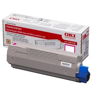 Hộp mực OKI C5650 - C5750 màu đỏ