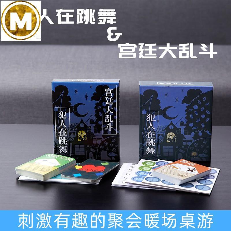 Bộ Thẻ Bài Trò Chơi 2 Trong 1 Phong Cách Trung Hoa Độc Đáo