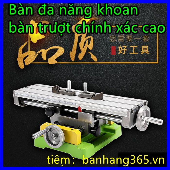 Máy khoan và máy phay mini micro khung khoan điện Máy khoan bàn đa chức năng chéo bàn trượt chính xác cao - 21915280 , 7103173602 , 322_7103173602 , 2014000 , May-khoan-va-may-phay-mini-micro-khung-khoan-dien-May-khoan-ban-da-chuc-nang-cheo-ban-truot-chinh-xac-cao-322_7103173602 , shopee.vn , Máy khoan và máy phay mini micro khung khoan điện Máy khoan bàn