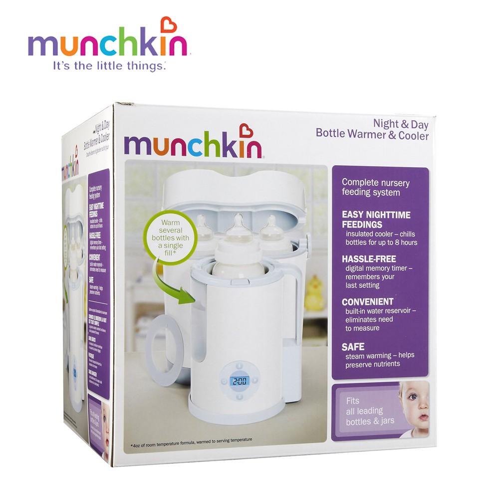 Máy hâm sữa Munchkin MK14327/MK15627 có ngăn giữ lạnh