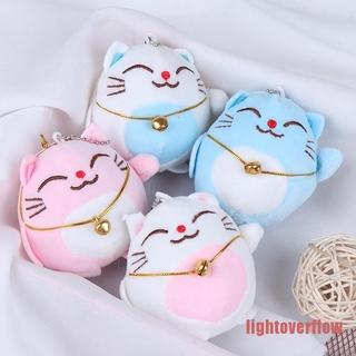 lof-bt 1Pc 7CM Sweet Cat Keychain Plush Stuffed Toy Doll , Wedding Bouquet Toy Gift