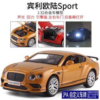mô hình đồ chơi xe ô tô bentinal với tỷ lệ 1:32