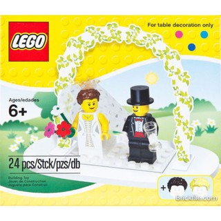 LEGO 853340 Wedding Favour Set