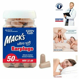 [HOT] [HOT] Nút bịt tai chống ồn Mack s để ngủ ngon - Hộp 50 cặp - hàng Mỹ thumbnail