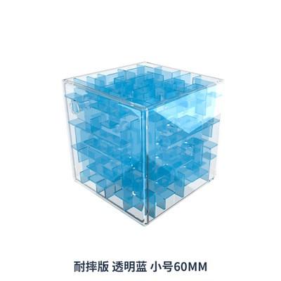 Combo 2 Rubik mê cung 3D phiên bản chống rơi - Mê cung ba chiều 3D Trò chơi trí tuệ...
