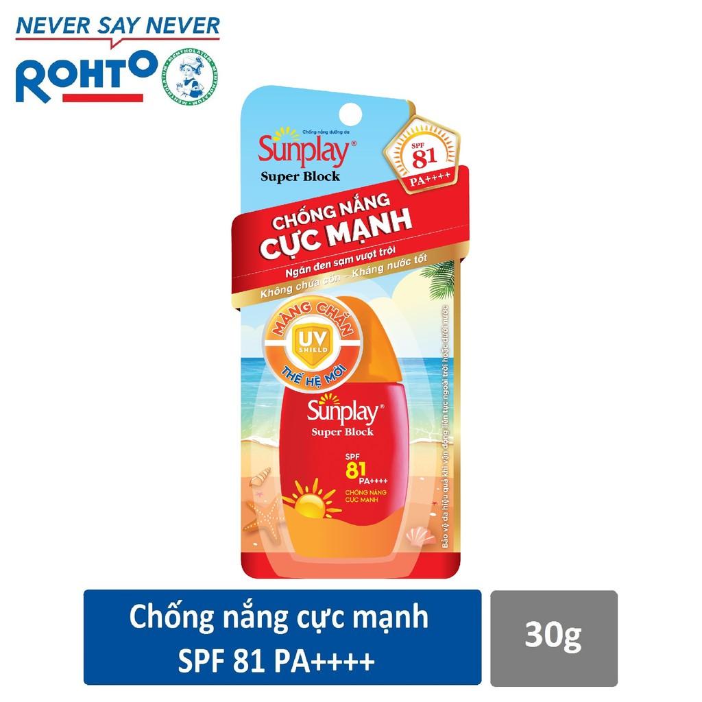 Sữa chống nắng Sunplay cực mạnh Sunplay Super Block SPF 81, PA++++ 30g