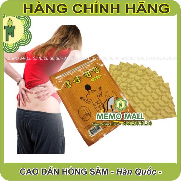 CAO DÁN HỒNG SÂM Hàn Quốc giúp giảm đau cơ bắp,thơm Sâm