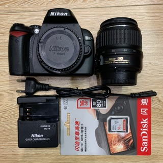 Máy ảnh nikon D40 kèm lens Kit 18-55