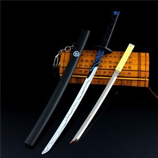 Móc Khóa Kiếm Samurai Màu Vàng Đen