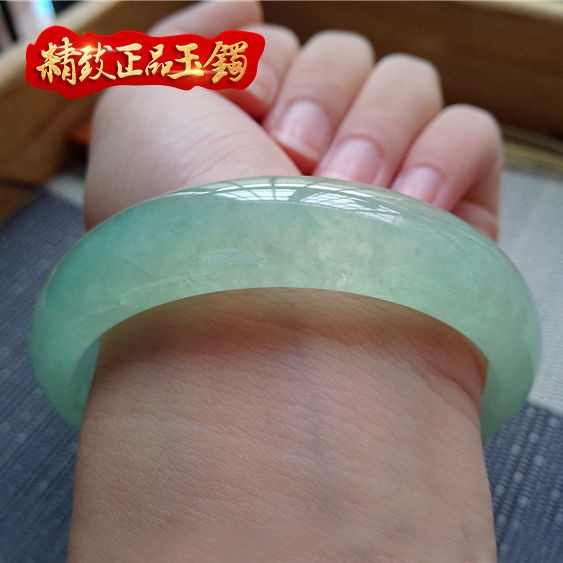 ☼▤With certificate-Jade Bracelet Genuine Jade women pale green emerald jewelry can be used as a gift