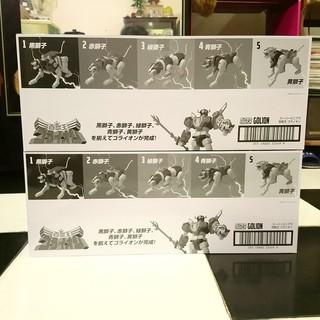 Mô hình lắp ghép Bandai Super Mini-Pla Golion