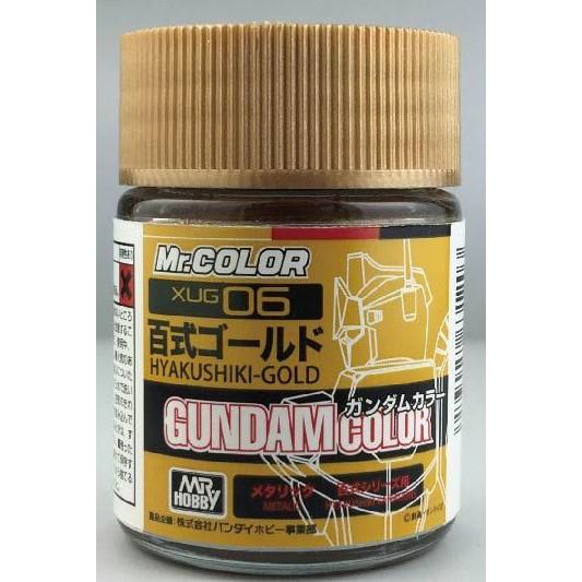 Sơn Gundam Color Hyakushiki Gold XUG06 18ml