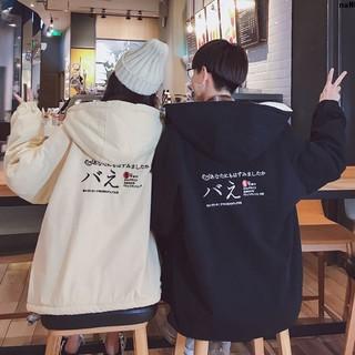 Áo Khoác Hoodie Lông Cừu Dày Dặn Dáng Rộng Phong Cách Hàn Quốc Cho Nam Và Nữ
