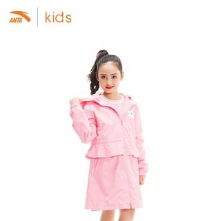 Áo khoác dáng dài bé gái Anta Kids 362017644-1 thumbnail