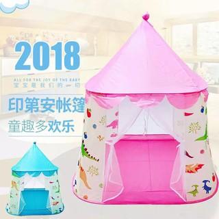 | TẠI CẦU GIẤY Lều bóng công chúa hoàng tử hoa văn