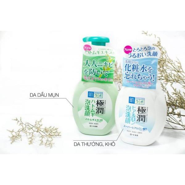 Sữa Rửa Mặt Hada labo Tạo Bọt, Sữa rửa mặt cho da mụn Hadalabo - 2712893 , 1275581296 , 322_1275581296 , 320000 , Sua-Rua-Mat-Hada-labo-Tao-Bot-Sua-rua-mat-cho-da-mun-Hadalabo-322_1275581296 , shopee.vn , Sữa Rửa Mặt Hada labo Tạo Bọt, Sữa rửa mặt cho da mụn Hadalabo