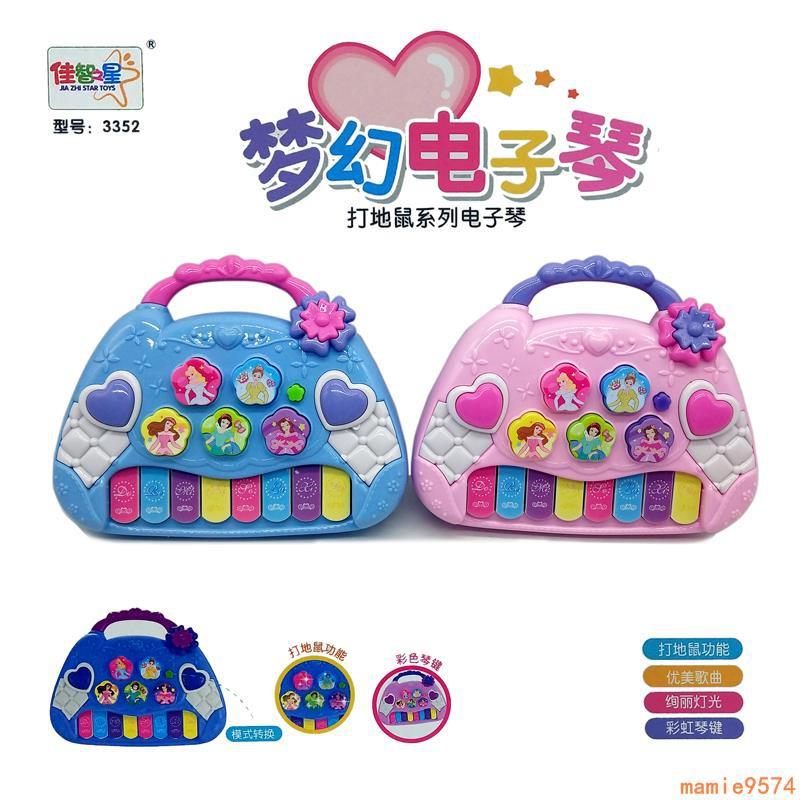 bộ đồ chơi phát nhạc hình thú đáng yêu cho bé