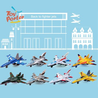 Children Alloy Fight Combat Aircraft Plane Model Aeroplane Kids Toy Random