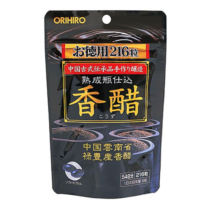 Viên uống dấm đen giảm cân Orihiro Nhật Bản 216 viên - 3337107 , 834483052 , 322_834483052 , 499000 , Vien-uong-dam-den-giam-can-Orihiro-Nhat-Ban-216-vien-322_834483052 , shopee.vn , Viên uống dấm đen giảm cân Orihiro Nhật Bản 216 viên