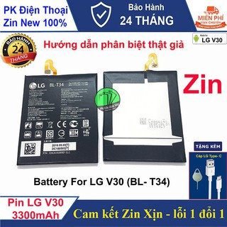 Pin LG V30 (BL-T34) dung lượng 3300mAh, Chính Hãng - Bảo hành 2 năm thumbnail