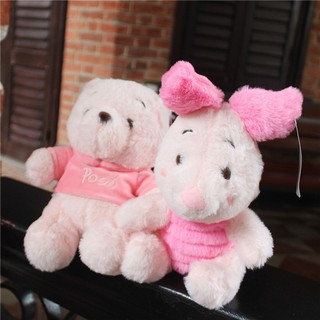 Japanese lovely SAKURA cherry blossom series Winnie Xiong Pei Jie pig plush toy