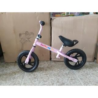 Xe đạp cân bằng hàng Cao cấp (xe thăng bằng cho bé)