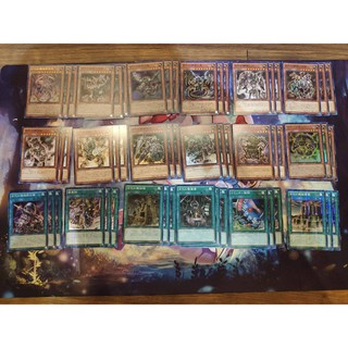Set thẻ bài Ancient Gear 54 lá