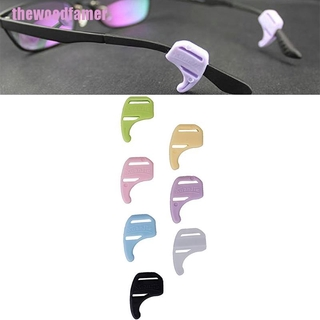 【WOO】4*Childrens Silicone Ear Grip Holder Eyeglass Glasses Sunglass Anti Slip Hooks