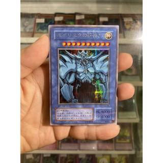 Thẻ Bài Lẻ YugiOh! Mã G4-02 – Obelisk the tormentor – Secret Rare