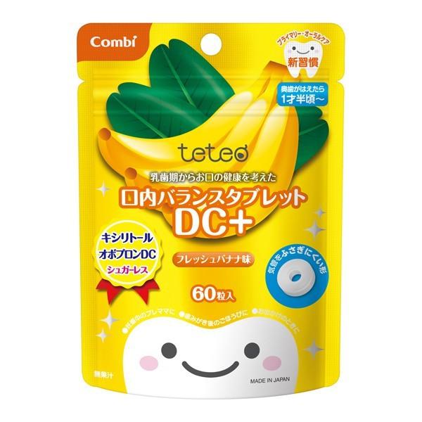 Kẹo làm sạch răng, chống sâu răng Combi 60 viên
